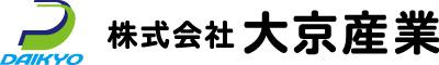 四日市の一般廃棄物やごみ回収・処分なら株式会社 大京産業
